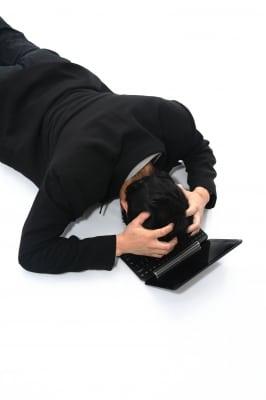 Insurance Job Search - Keep Spirts Alive